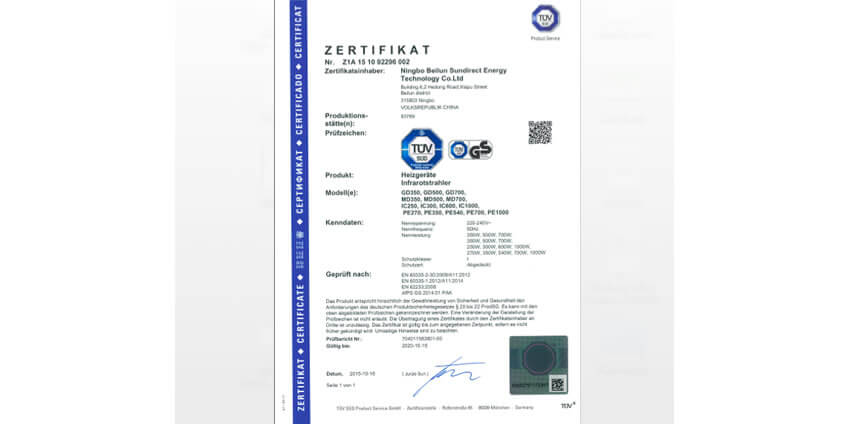 GS certification updated