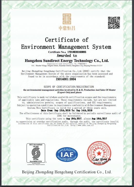 ISO14001 certified